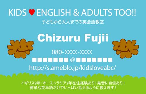 chizuru.jpg